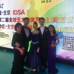 IDSA World Championship 2017 China